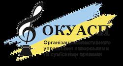 Організація колективного управління авторськими і суміжними правами